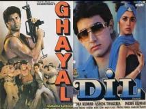 http://hindi.filmibeat.com/img/2020/06/sunny-deol-ghayal-vs-aamir-khan-dil-box-office-clash-1593107785.jpg