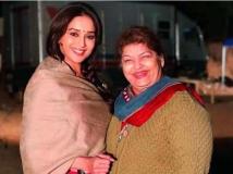 http://hindi.filmibeat.com/img/2020/07/14-1593753270.jpg