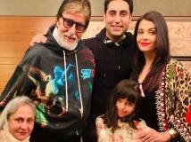 http://hindi.filmibeat.com/img/2020/07/aishwaryaraibachchan1-1595847473.jpg