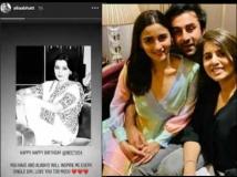https://hindi.filmibeat.com/img/2020/07/alia-bhatt-shares-a-heartfelt-note-on-neetu-kapoor-s-birthday-1594220541.jpg