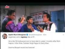 http://hindi.filmibeat.com/img/2020/07/bollywood-mourns-passing-away-of-soorma-bhopali-jagdeep-1594235109.jpg