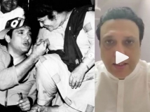 https://hindi.filmibeat.com/img/2020/07/cvrw-1593844596.jpg