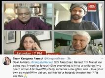 http://hindi.filmibeat.com/img/2020/07/javed-akhtar-zoya-and-farhan-defend-nepotism-kangana-asks-some-brutal-questions-1595522187.jpg
