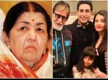 http://hindi.filmibeat.com/img/2020/07/lo113-1595232307.jpg