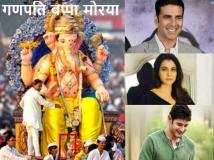 http://hindi.filmibeat.com/img/2020/08/-1598070884.jpg