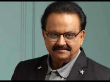 https://hindi.filmibeat.com/img/2020/08/balasubrahmanyam-1596615358.jpg