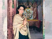 https://hindi.filmibeat.com/img/2020/08/kangana-ram-1596605552.jpg