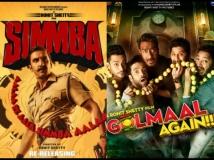 http://hindi.filmibeat.com/img/2020/08/simmba-golmaal-1598685268.jpg