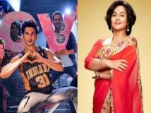 http://hindi.filmibeat.com/img/2020/08/sushantsingh-1597416780.jpg