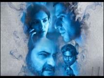 https://hindi.filmibeat.com/img/2020/08/thegonegame1-1597909916.jpg