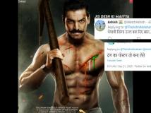 http://hindi.filmibeat.com/img/2020/09/-1600665137.jpg
