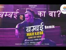 http://hindi.filmibeat.com/img/2020/09/1-1599642125.jpg