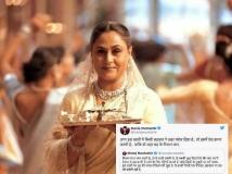 https://hindi.filmibeat.com/img/2020/09/manoj-muntashir-slams-jaya-bachchan-for-her-thali-me-chhed-remark-1600278004.jpg