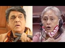 http://hindi.filmibeat.com/img/2020/09/mukeshkhanna-1600435020.jpg