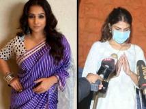 http://hindi.filmibeat.com/img/2020/09/vidya-balan-supports-rhea-chakraborty-1598978268.jpg