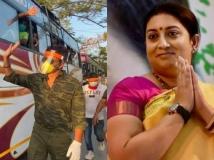https://hindi.filmibeat.com/img/2020/10/-1604036000.jpg