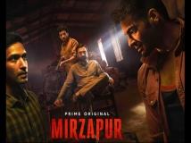http://hindi.filmibeat.com/img/2020/10/mirzapur2-1603347216.jpg