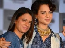 http://hindi.filmibeat.com/img/2020/10/ror-1603337731.jpg