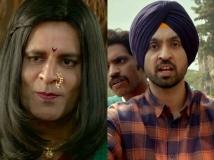 https://hindi.filmibeat.com/img/2020/10/surajpemangalbhari-1603270260.jpg