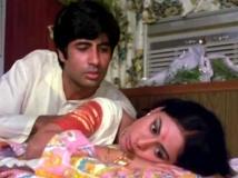 http://hindi.filmibeat.com/img/2020/11/amitabh-jaya-love-letter-1605809837.jpg