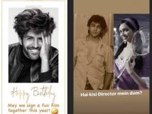 http://hindi.filmibeat.com/img/2020/11/deepika-padukone-wishes-to-sign-a-film-with-kartik-aaryan-1606068030.jpg