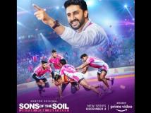 https://hindi.filmibeat.com/img/2020/11/jaipur-1606118924.jpg