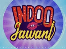 https://hindi.filmibeat.com/img/2020/11/kiara-advani-indoo-ki-jawani-trailer-review-1606145682.jpg