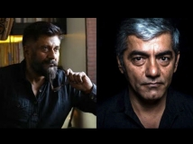 https://hindi.filmibeat.com/img/2020/11/leop-1605326671.jpg
