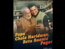 http://hindi.filmibeat.com/img/2020/12/-1606901706.jpg