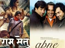 http://hindi.filmibeat.com/img/2020/12/cvr-1608094961.jpg