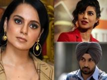https://hindi.filmibeat.com/img/2020/12/cvr-1608378268.jpg