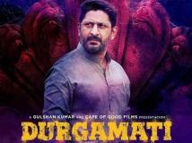 https://hindi.filmibeat.com/img/2020/12/durgamati3-1607052489.jpg