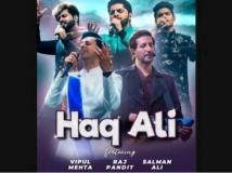 https://hindi.filmibeat.com/img/2020/12/haq-ali-1607332785.jpg