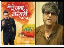 https://hindi.filmibeat.com/img/2020/12/mukeshkhanna2-1609314507.jpg