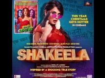 https://hindi.filmibeat.com/img/2020/12/shakeela-1606800730.jpg