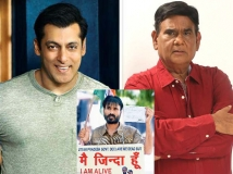 http://hindi.filmibeat.com/img/2021/01/cvr-1609581983.jpg