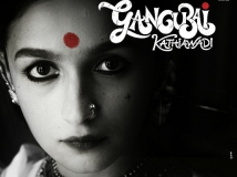 https://hindi.filmibeat.com/img/2021/01/gangubai-kathiawadi-to-release-in-diwali-1611165614.jpg