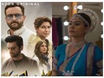 https://hindi.filmibeat.com/img/2021/01/leak-1610774028.jpg