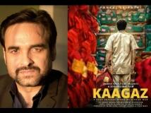 http://hindi.filmibeat.com/img/2021/01/pankajtripathilookfromkaagazmovie-1609777632.jpg
