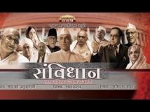 https://hindi.filmibeat.com/img/2021/01/samvidhaan-by-shyam-benegal-1611313180.jpg