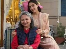 https://hindi.filmibeat.com/img/2021/01/sara-ali-khan-1610174339.jpg