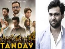 http://hindi.filmibeat.com/img/2021/01/tandavseason2-1610528086-1610776885.jpg