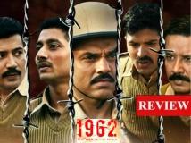 https://hindi.filmibeat.com/img/2021/02/1962-cover-1614274118.jpg