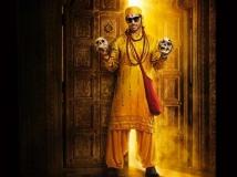 https://hindi.filmibeat.com/img/2021/02/bhool-bhulaiyaaa-1613974949.jpg