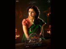 https://hindi.filmibeat.com/img/2021/03/-1615789327.jpg