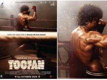 https://hindi.filmibeat.com/img/2021/03/1-1615027582.jpg