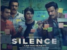 https://hindi.filmibeat.com/img/2021/03/420-1615295505.jpg