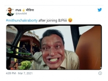 https://hindi.filmibeat.com/img/2021/03/5-1615187635.jpg