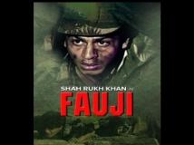 https://hindi.filmibeat.com/img/2021/03/fauji-1614772121.jpg