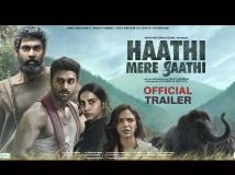 https://hindi.filmibeat.com/img/2021/03/haathi-1614849576.jpg
